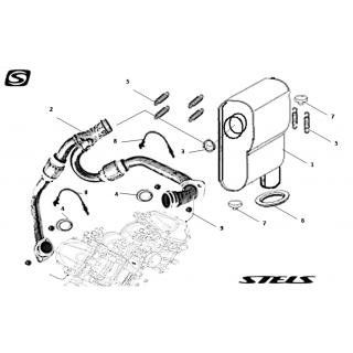 Система выпуска отработавших газов для двигателя (глушителя)