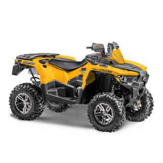 Квадроцикл Stels ATV 650G GUEPARD ST (Гепард)