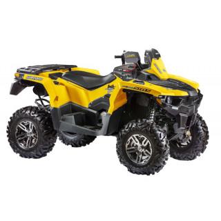 Квадроцикл Stels ATV 800G GUEPARD ST (Гепард)