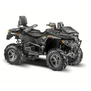 Квадроцикл Stels ATV 850G GUEPARD Trophy PRO (Гепард) EPS