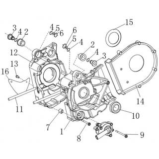 Картер двигателя