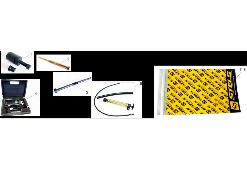 Спец.инструмент
