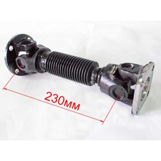 Вал карданный передний A800GK-2203000-01 (производство РФ) (см.код - LU088551), JU081482