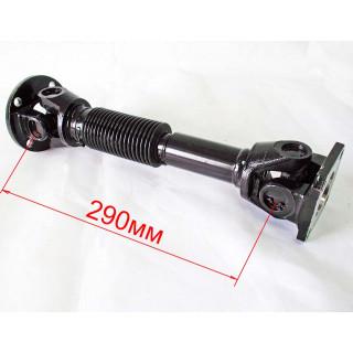Вал карданный задний A800GK-2201000-01 (производство РФ) (см.код - LU088550), JU081481