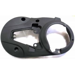 Щиток облицовочный корпуса магнето, пластик, LU022979