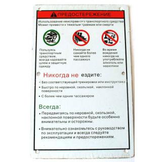 Наклейка - 1 из ПВХ самоклеющаяся, LU022403