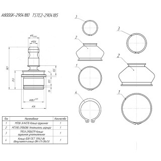 Шарнир шаровой передней подвески (см.аналог - LU074024), LU091281