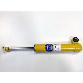 Амортизатор DAMP (однотрубный со смещенной проушиной), задний, LU091983