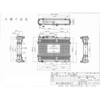 Радиатор системы охлаждения (см.код - LU084388), LU086277