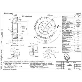 Шестерня ведомая повышенной передачи (29Т), LU085859