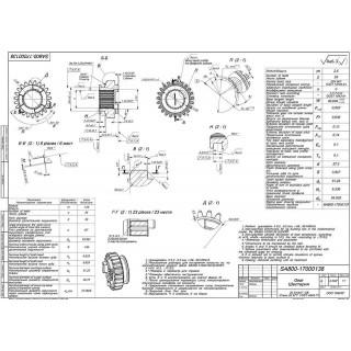 Шестерня КПП (I), LU085842