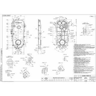 Крышка КПП (см.аналог - LU085878), LU085877