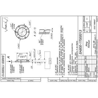 Втулка КПП установочная 25.5х33х6.5мм, LU085858