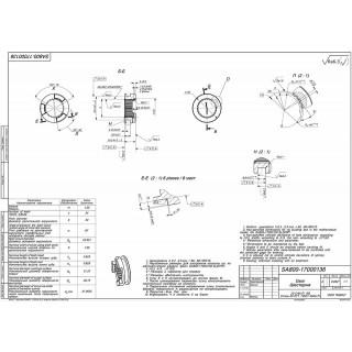 Шестерня КПП (II), LU085843