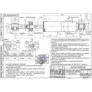 Амортизатор пружинно-гидравлический, LU085411
