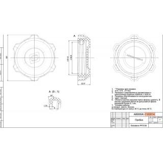 Пробка топливного бака (см.код - KS000089), LU079914
